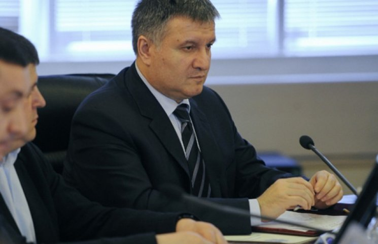 Аваков поведал о своих миллионах и квартирах сына-бизнесмена