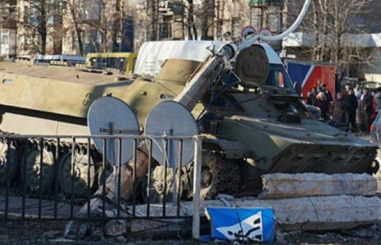 Чи зможуть росіяни розкрутити Костянтинівку у Врадієвку-2