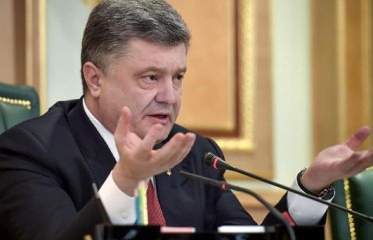 «Порошенко получит войну»: боевикам не понравился закон о статусе Донбасса