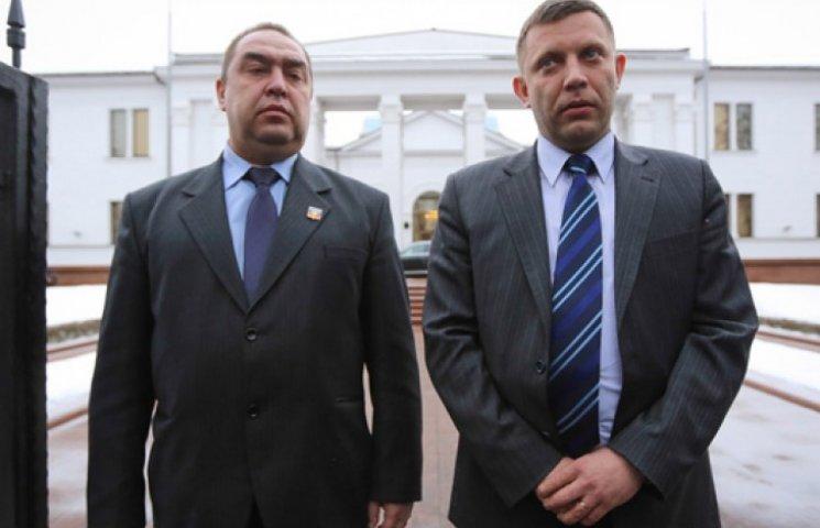 Сьогодні Україна оголосить війну «ДНР» з «ЛНР»
