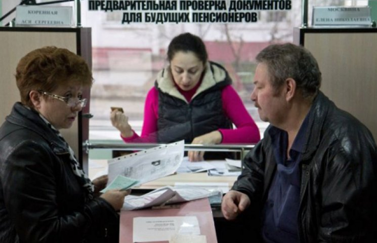 В Україні запрацювало нове пенсійне законодавство