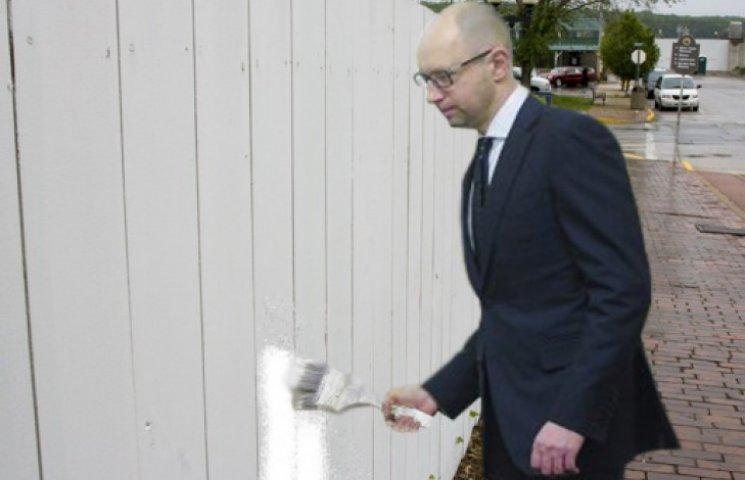 Яценюк наказав білити бордюри по всій країні
