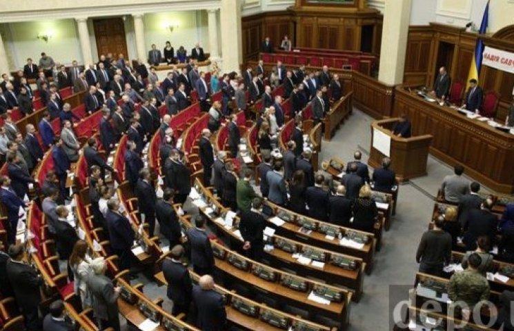 Рада обнародовала список районов Донбасса с особым статусом