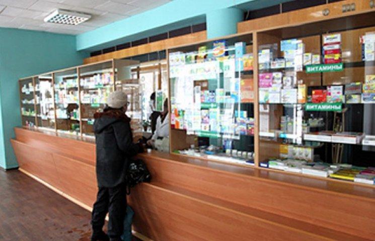 МОЗ запроваджує гнучку систему регулювання цін на ліки