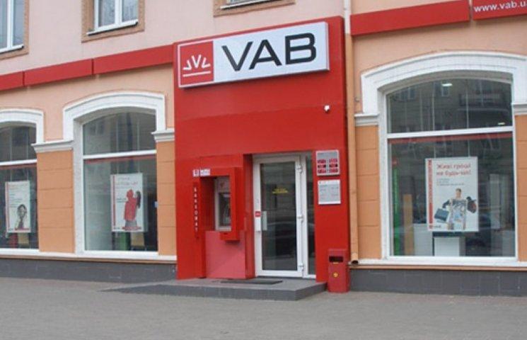 Крупные вкладчики VAB Банка предложили Гонтаревой план спасения