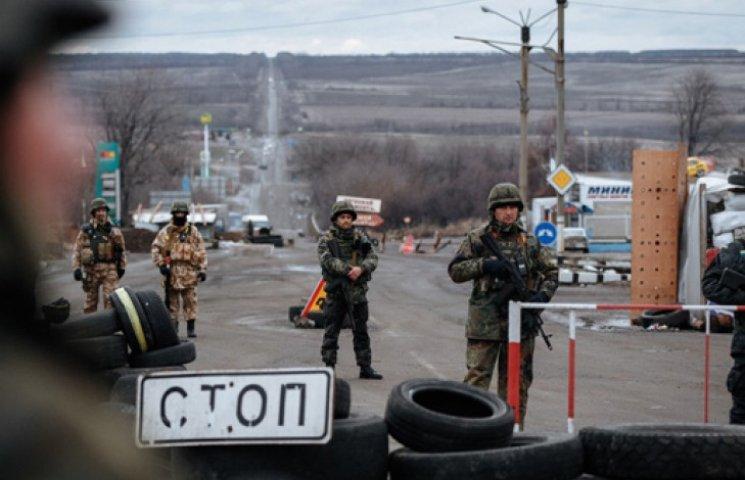 Рада признала часть Донбасса оккупированной территорией