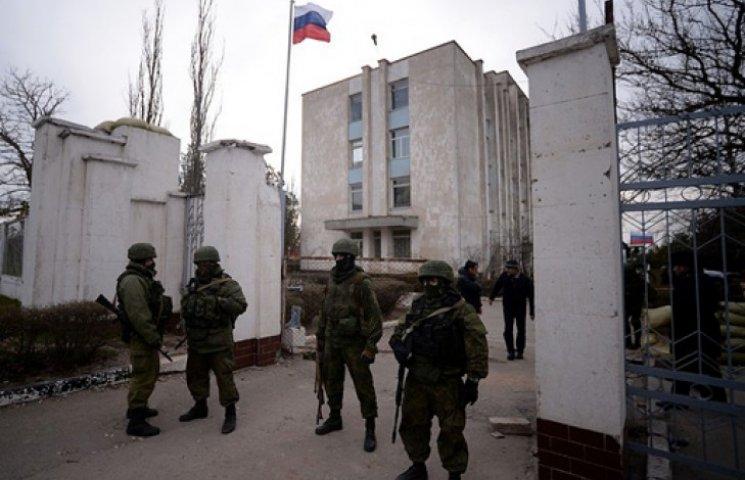 Рада призвала мир отреагировать на бесчинства оккупантов в Крыму