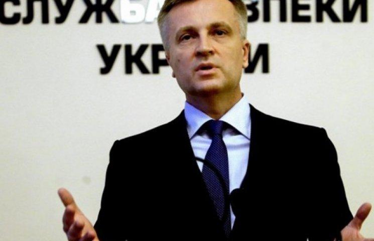Документи по Майдану спалили за особистим наказом Якименко - СБУ