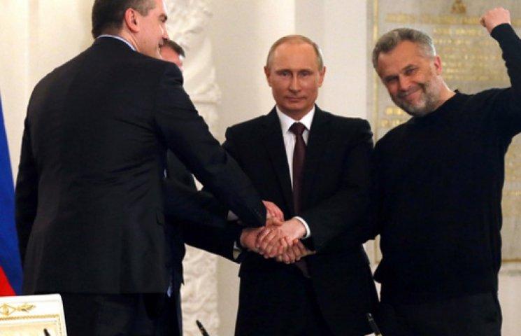 Як Росія крала в України Крим (ФОТО)