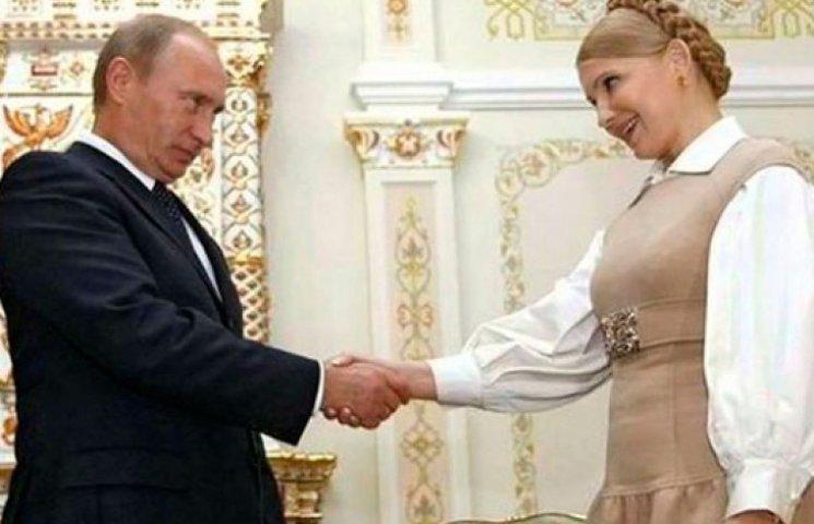 Навіщо Тимошенко відбілює свій проросійський імідж