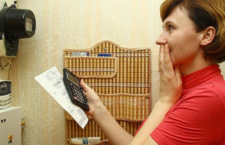 За долги по коммуналке украинцев хотят лишать жилья