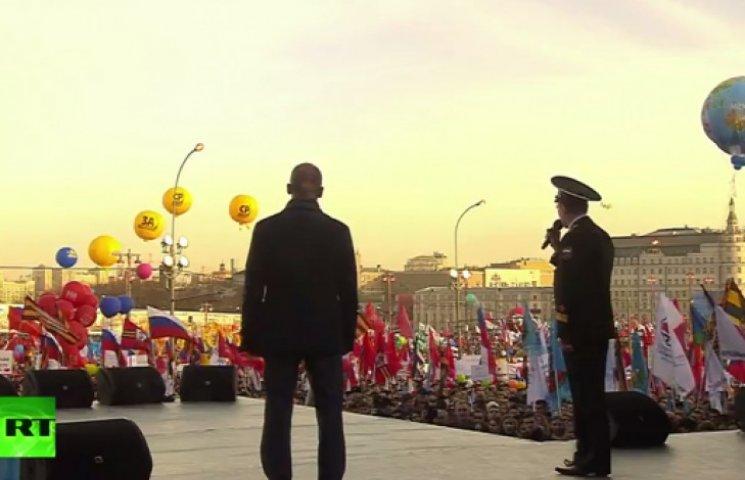 Як Москва святкує річницю «Кримнашу» (ТРАНСЛЯЦІЯ)