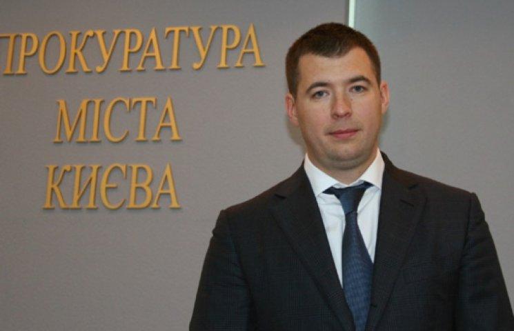 ГПУ відкрила кримінальне провадження проти прокурора Києва Юлдашева