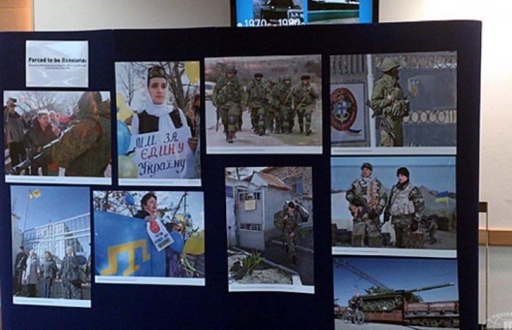 В штаб-квартире НАТО открыли фотовыставку об оккупации Крыма