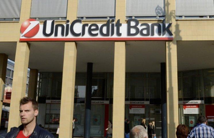 UniCredit Bank просит Генпрокурора принять меры в отношении недобросовестных заемщиков