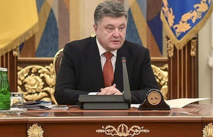 Порошенко ввів у дію рішення РНБО щодо мирного врегулювання на Донбасі