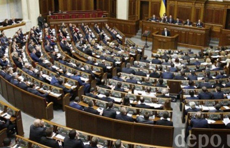 Рада приняла закон о привлечении демобилизованных к службе в резерве