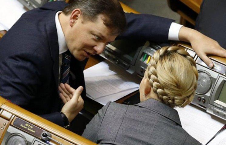 Тетерук уже извинился перед Ляшко и Тимошенко