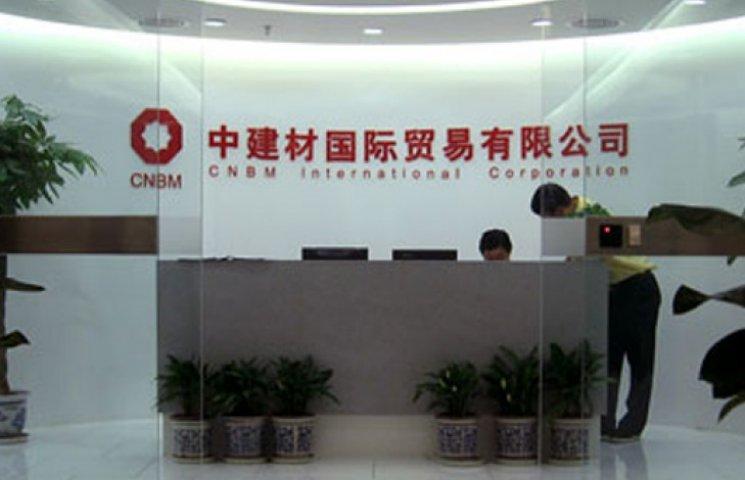 Національна китайська корпорація CNBM провела низку зустрічей в Україні