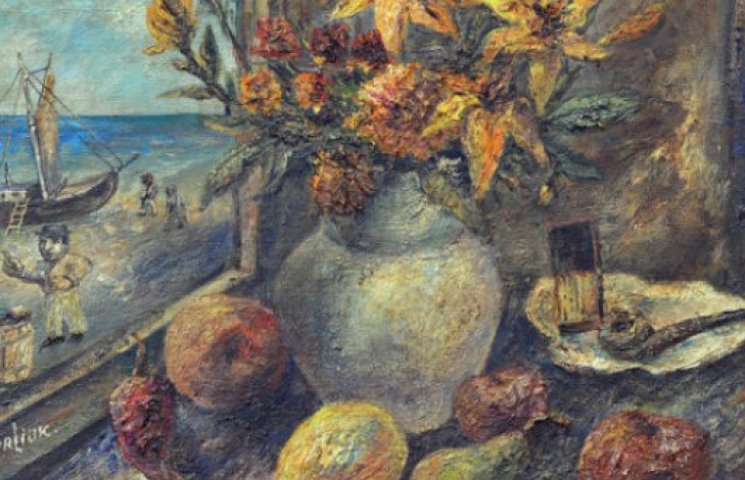 На аукционе в Киеве за $11 тыс. продан натюрморт Давида Бурлюка