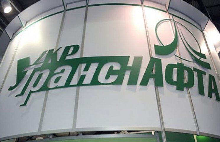 Отстраненный глава правления «Укртранснафты» забаррикадировался в здании