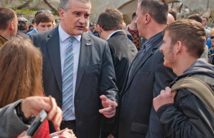 Аксенов назвал недопустимой работу канала АTR