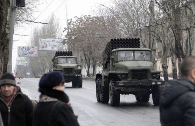 Россия держит у линии фронта на Донбассе ракетные установки – Пайетт