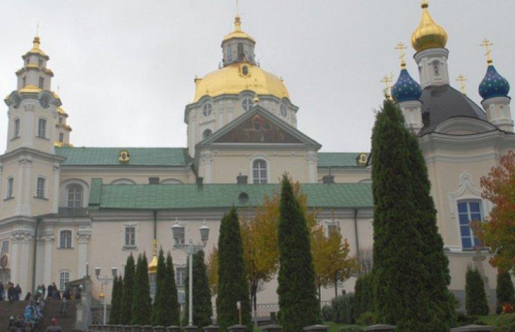У лаврі Московського патріархату на Тернопільщині торгують книжками про «Новоросію»