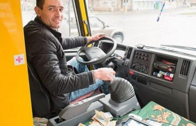амулеты водитель маршрутки смешные фото никак пойму