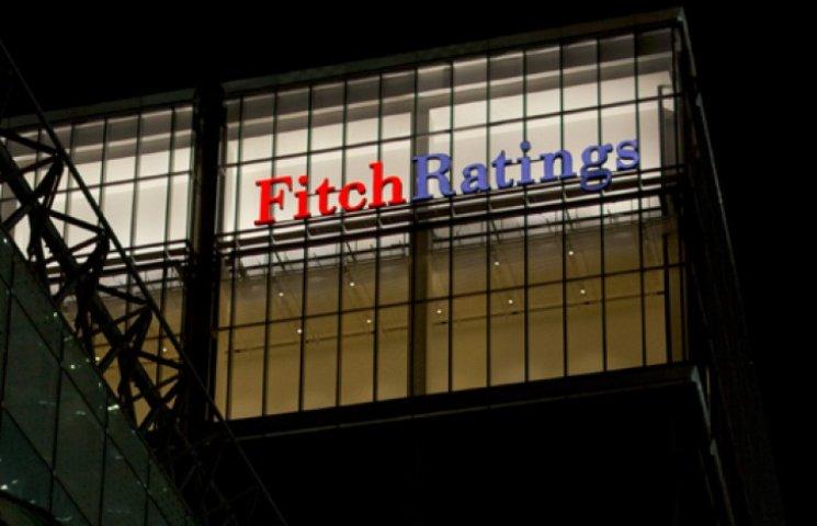 """У Fitch прогнозують імовірний дефолт """"Ощадбанку"""" і """"Укрексімбанку"""""""