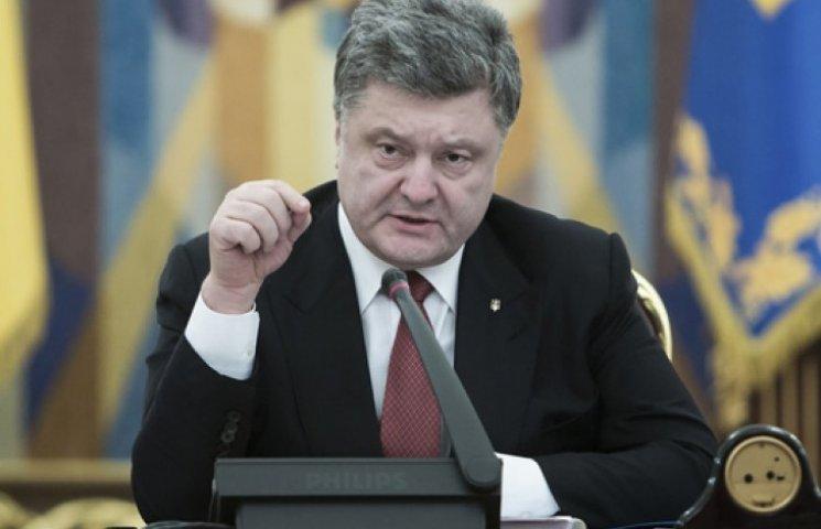 """Порошенко оголосив Коломойського """"ворогом держави №1"""""""