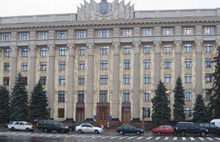 До літа все керівництво Харківської ОДА пройде люстраційну перевірку