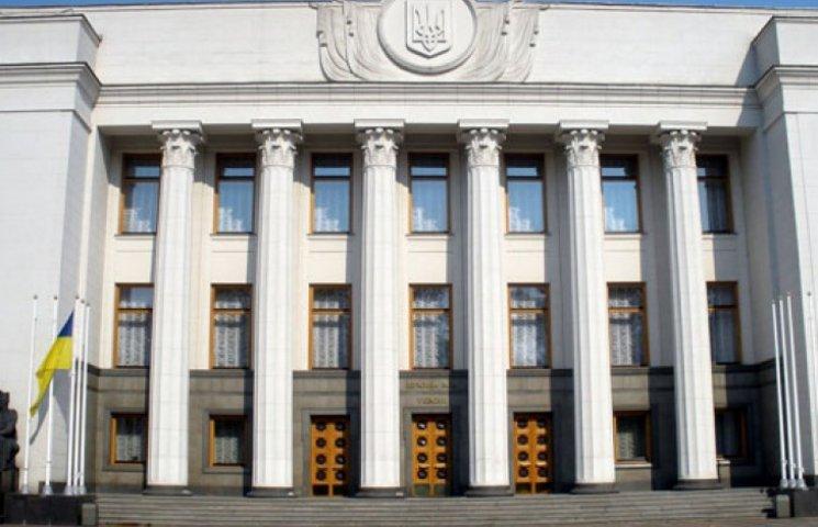 Рада може позачергово зібратись через конфлікт між Порошенком і Коломойським