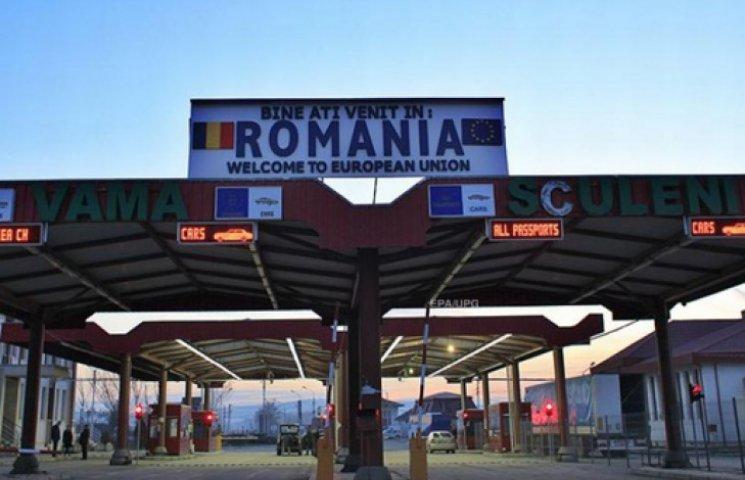 Українцям стане легше потрапити до Румунії, - Клімкін