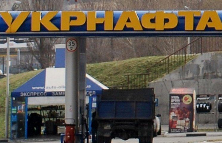 """Чи допоможе Україні британський """"народний капіталізм"""""""
