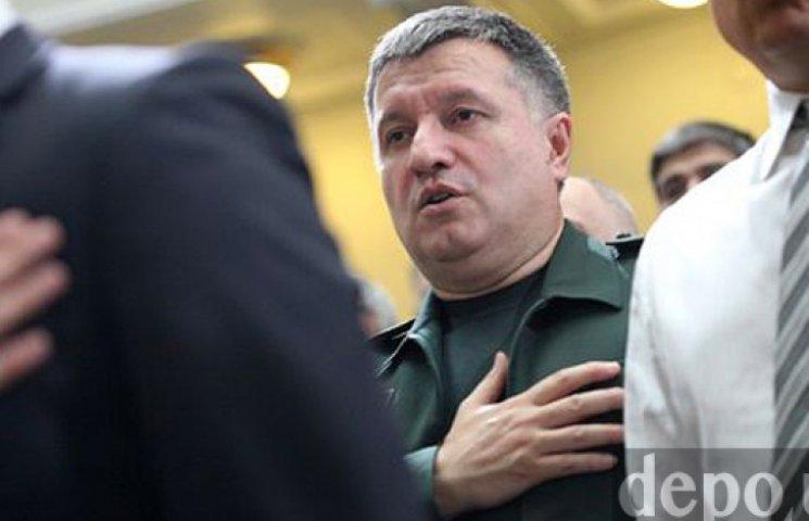 """У Авакова кажуть, що Коломойського треба було звільнити, бо він був на обкладинці """"Форбс"""""""