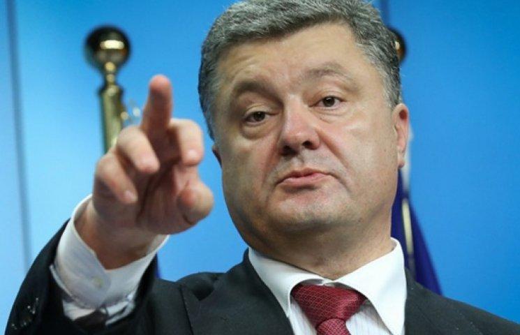 Порошенко підписав закон про ліцензування господарської діяльності
