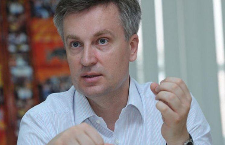Навіщо Наливайченко грається в пасочки зі зрадниками