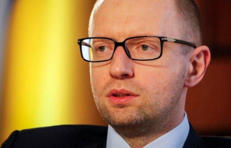 Яценюк назвав головну мету Путіна