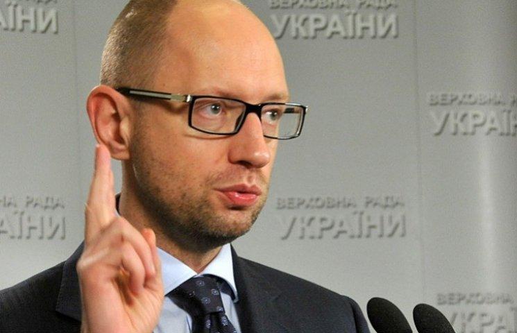 """Яценюк: """"Укрнафта"""" та """"Укртранснафта"""" матимуть іноземний менеджмент"""