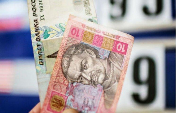 """Окупанти """"ДНР"""" збираються десь взяти 1,886 млрд рублів на виплату пенсій"""