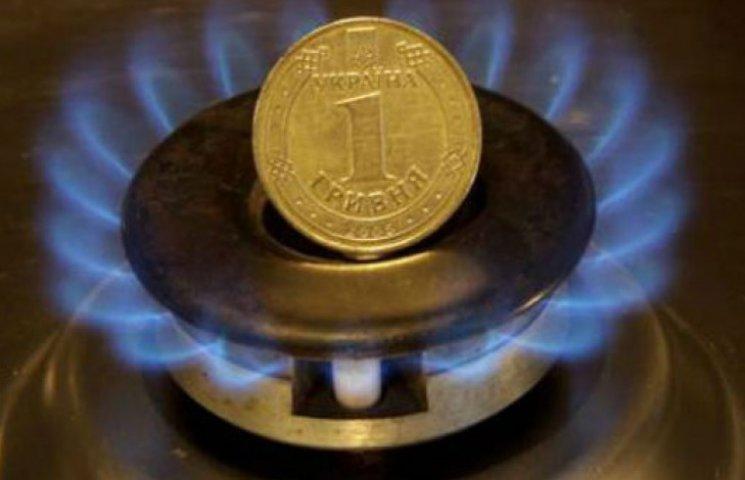 Україна платитиме за російський газ не більше $250 за тис. кубометрів