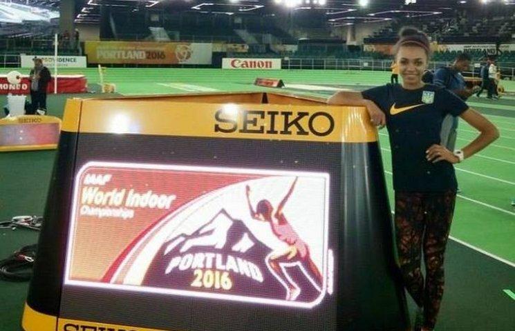 Вінницька легкоатлетка Джойс Коба виступила на Чемпіонаті світу в Портленді