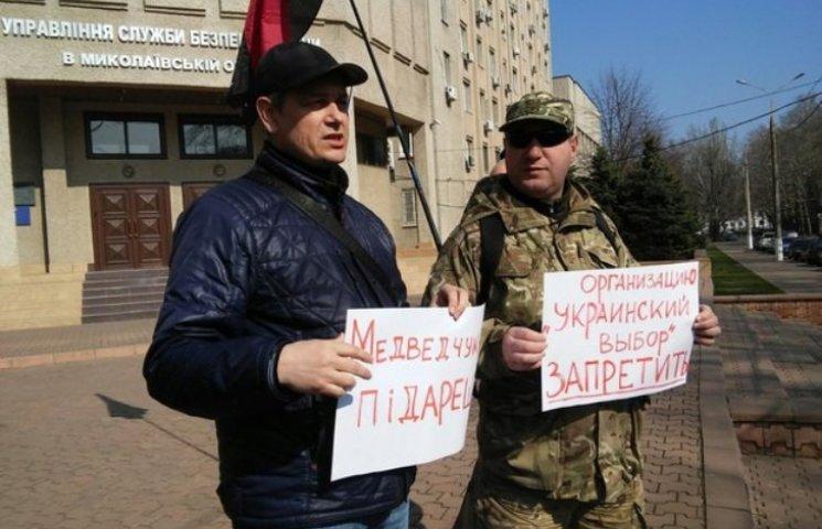"""Миколаївський """"Азов"""" вимагає арешту Віктора Медведчука"""