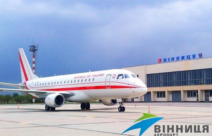 На розвиток вінницького аеропорту держава дає чверть мільярда
