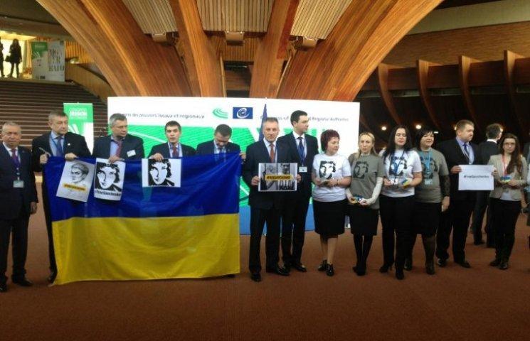 Миколаївська влада приєдналась до флешмобу в підтримку Савченко у Стразбурзі