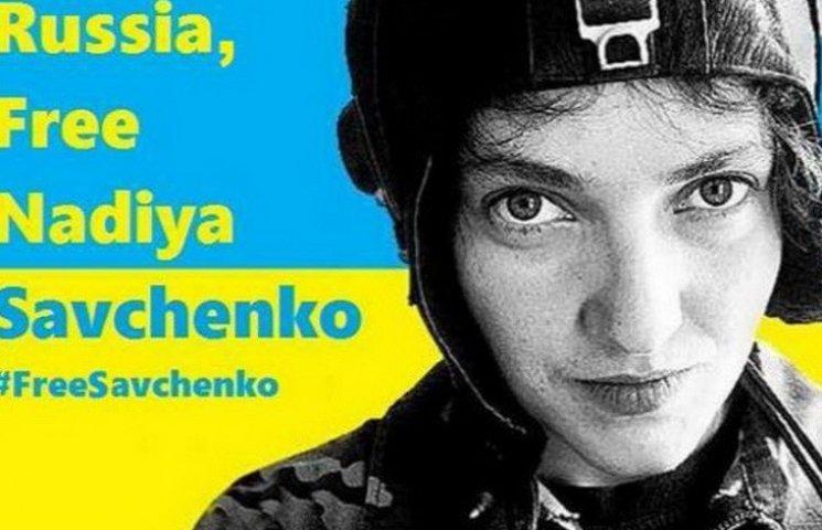 """У центрі Дніпропетровська на підтримку Савченко висадять """"дерево Надії"""""""
