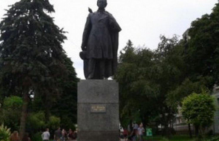 Тернополяни хочуть скинути Пушкіна заради Лесі Українки