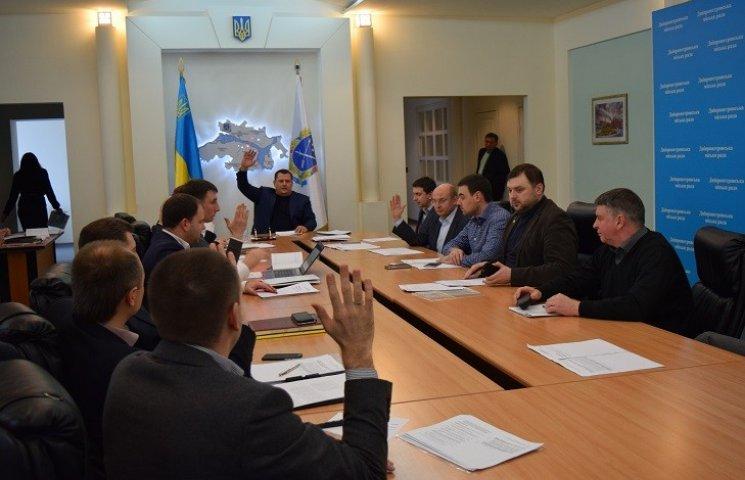 """У Дніпропетровську новий """"головний депутат"""" відмовився голосувати проти Вілкула"""