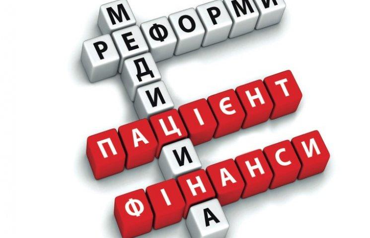 Стан медицини в тергромадах вивчають столичні експерти на Хмельниччині і Тернопільщині